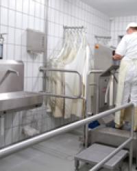 Санитарно - гигиеническое оборудование