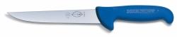 Универсальный, прорезной нож 8200618
