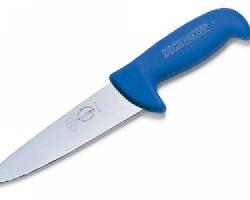 Универсальный, прорезной нож Арт.8200715